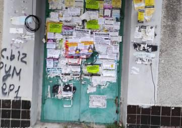 Расклейка афиш, агитационных и рекламных материалов в непредназначенных для этого местах запрещена