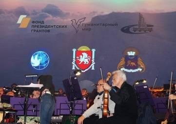 Истории семей многих участников фестиваля «Дорога на Ялту» связаны со Второй мировой войной