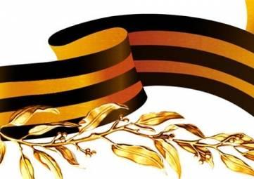 Ялтинцев приглашают принять участие в квизах, посвящённых Дню Победы