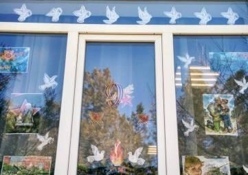 Образовательные учреждения Белогорского района приняли участие в ставшей уже традиционной акции «Окна Победы»