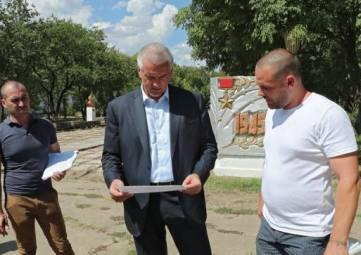 Аксенов анонсировал выезды в регионы: чиновникам велели подготовиться