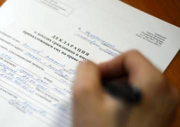 Руководство администрации Феодосии отчиталось о своих доходах за 2020 год