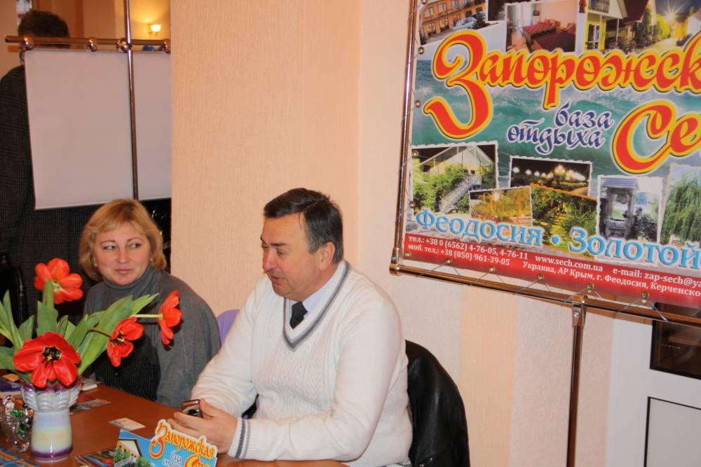 Открылась туристическая ярмарка «Феодосия. Отдых. Туризм 2013 »