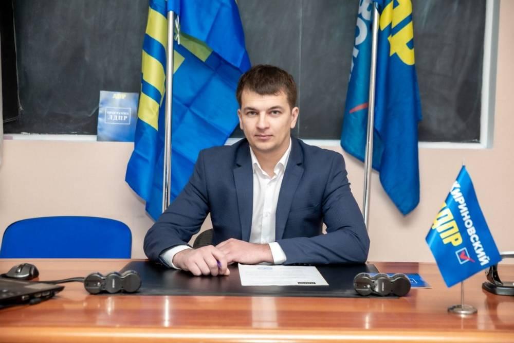 ЛДПР Феодосия: Виталий Шумаков