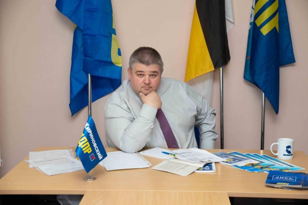 Поддержите ЛДПР, дорогие крымчане!