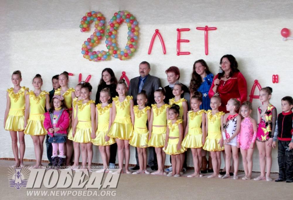 Двадцать юбилейных лет «Аэлины» (ФОТО)