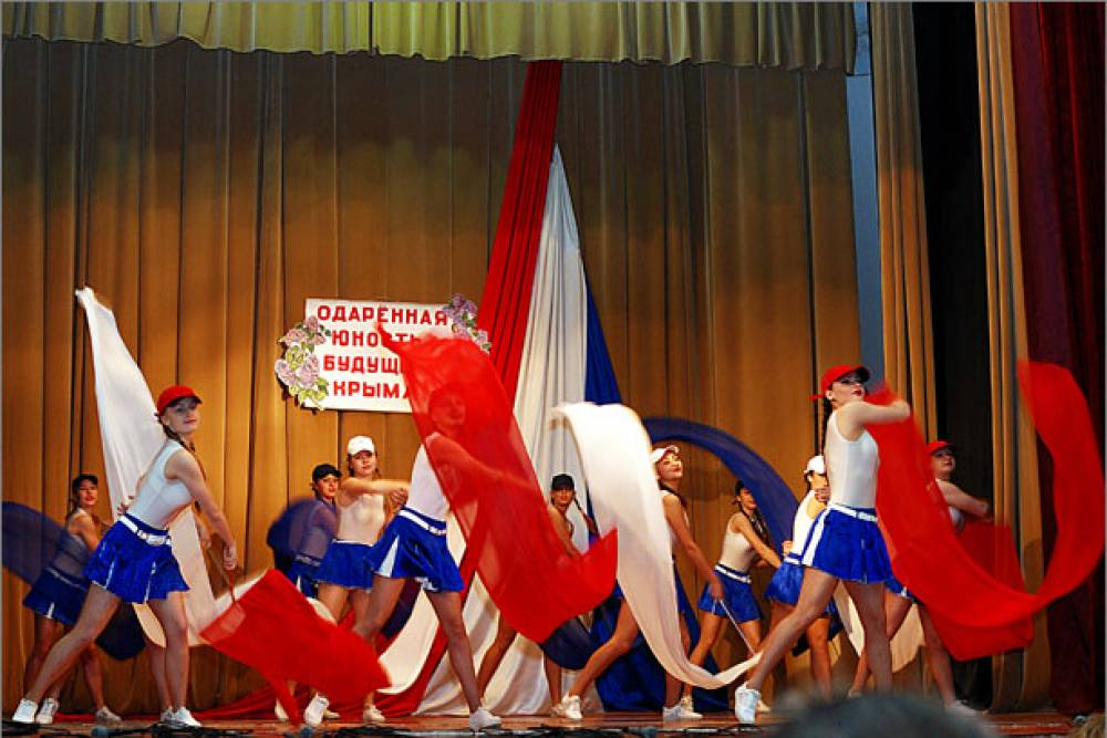 Школа-гимназия №17 была названа лучшей в Феодосии