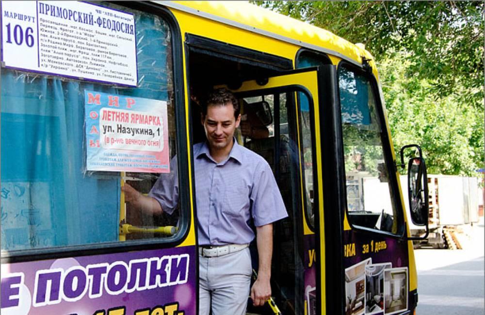 В Феодосии проводятся проверки работы общественного транспорта