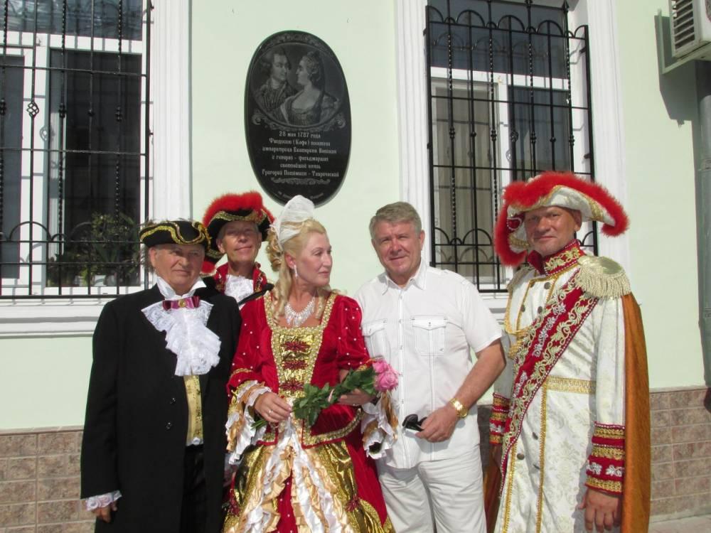 День города начался с открытия доски Екатерине II (Фото + Видео)
