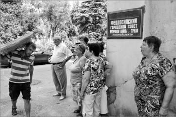 После ремонта открылось помещение феодосийского совета ветеранов