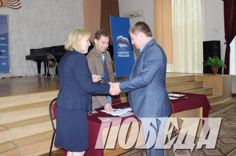 Феодосийские единороссы определились с кандидатом