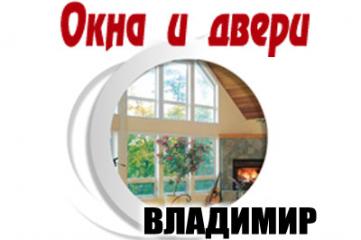 КТО есть КТО: «Владимир»