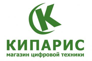 КТО есть КТО: «Кипарис»,  магазин