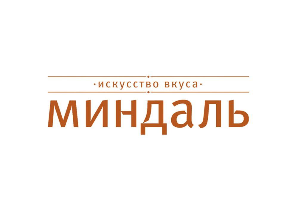 КТО есть КТО: «Миндаль», кондитерская