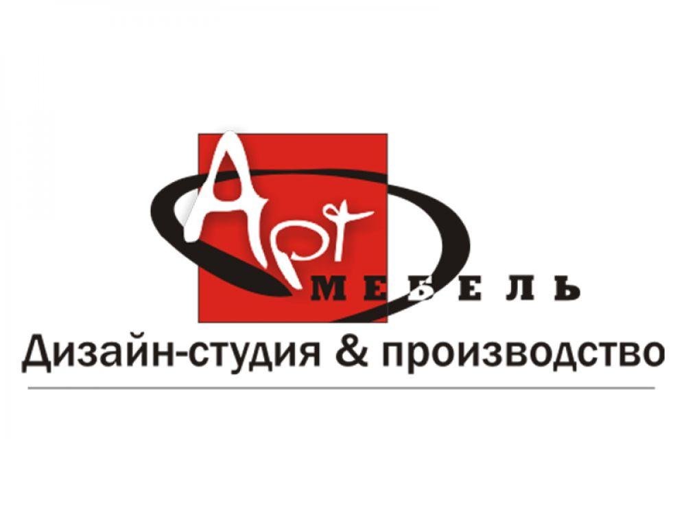 КТО есть КТО: «Арт-Мебель», компания
