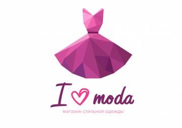 КТО есть КТО: Магазин стильной одежды «I Love Modа»