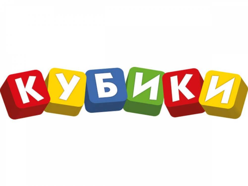 КТО есть КТО: Кубики, Студия детского праздника