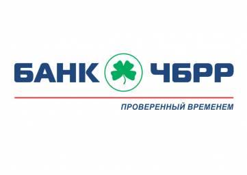 КТО есть КТО: АО «Черноморский банк развития и реконструкции»