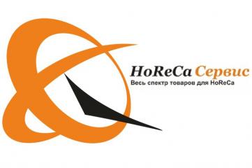 КТО есть КТО: «HoReCa Сервис»