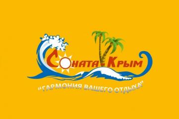 КТО есть КТО: «Соната-Крым»