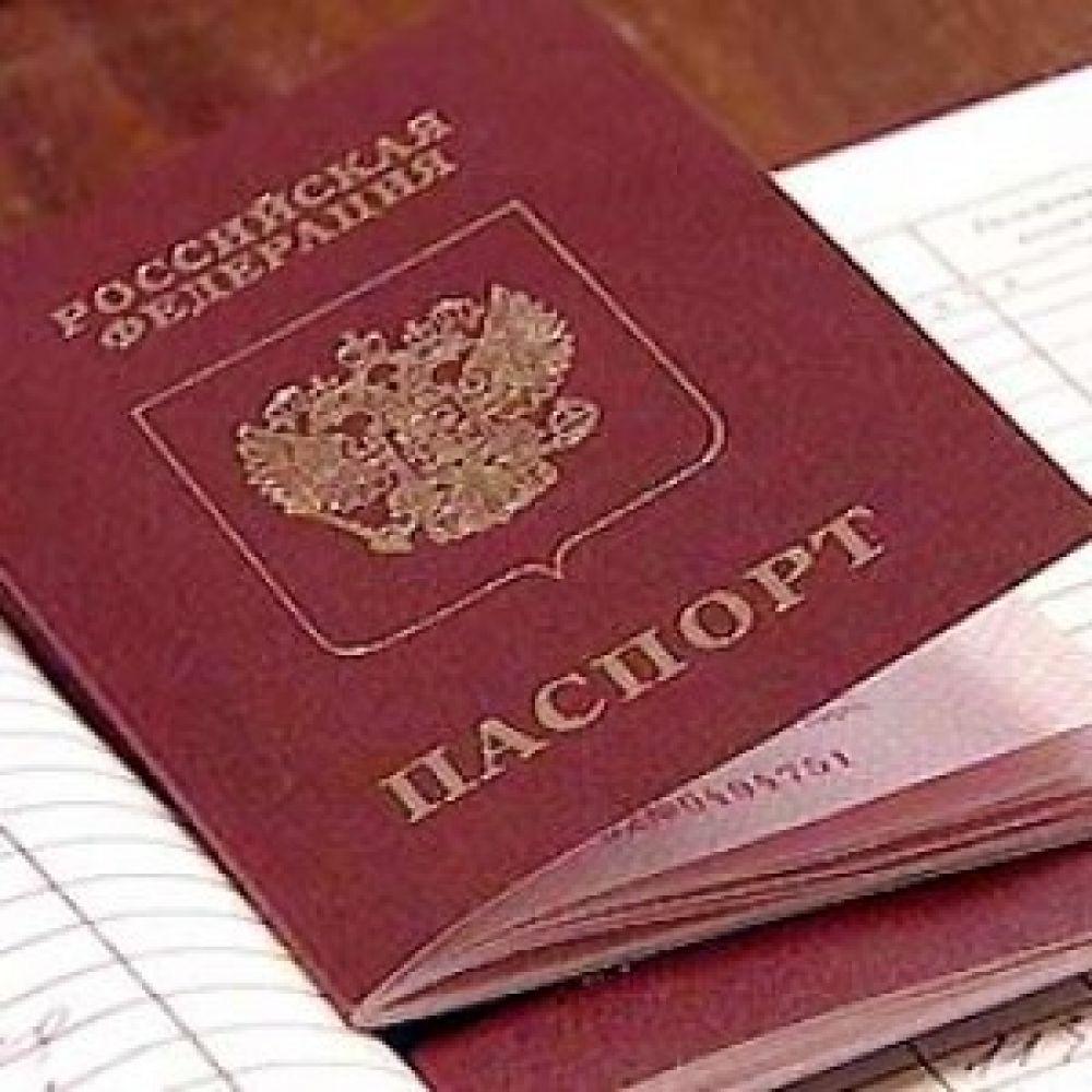 С подавших документы на оформление паспорта РФ в 2014 году госпошлина взиматься не будет – ФМС