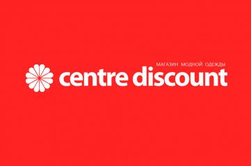 КТО есть КТО: «Centre discount»
