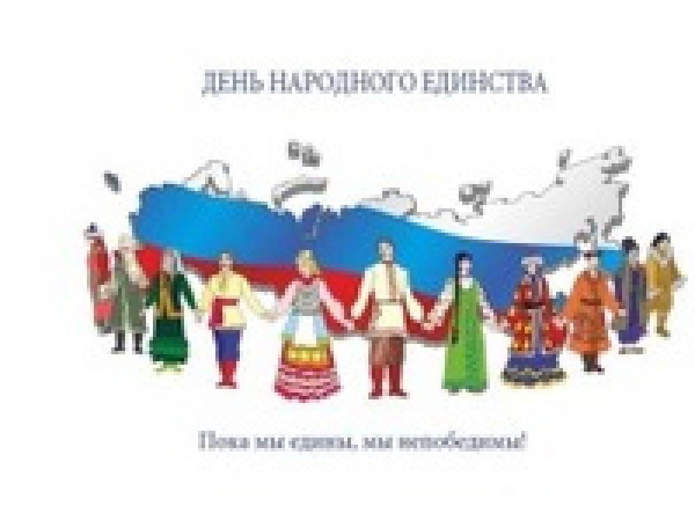 Феодосия готовится к Дню народного единства