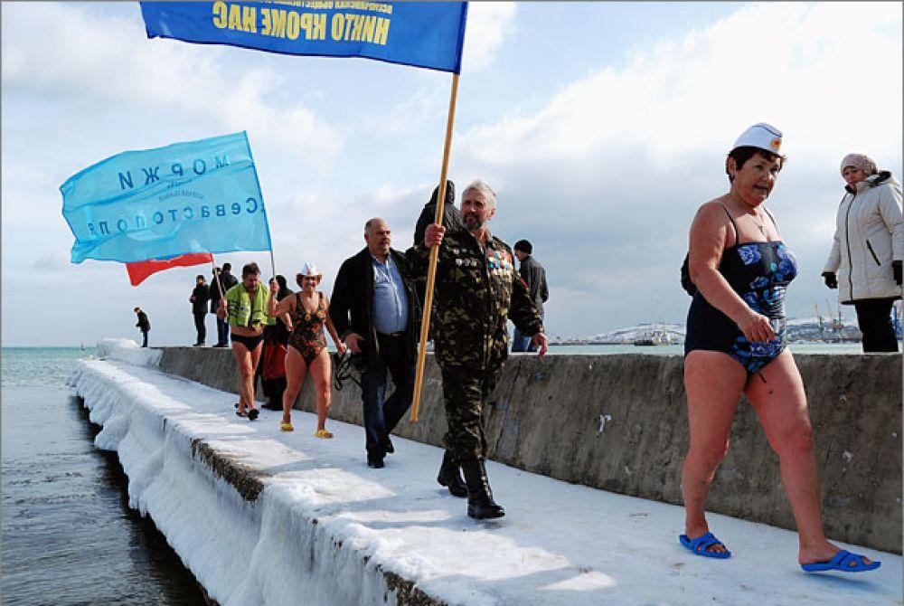 В Феодосии пройдет заплыв моржей, посвященный 26-й годовщине вывода советских войск из Афганистана