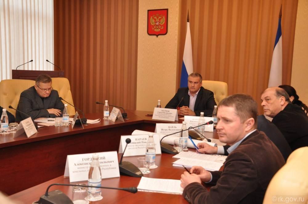 Сергей Аксёнов провёл совещание по вопросам водоснабжения республики