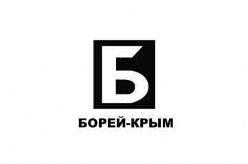 КТО есть КТО: «Борей-Крым»