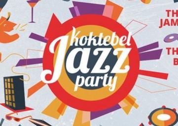 На федеральном канале покажут фильм о фестивале Koktebel Jazz Party