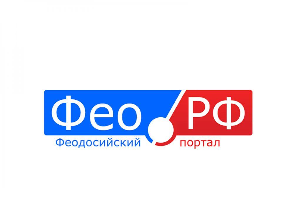 КТО есть КТО: «Фео.РФ»