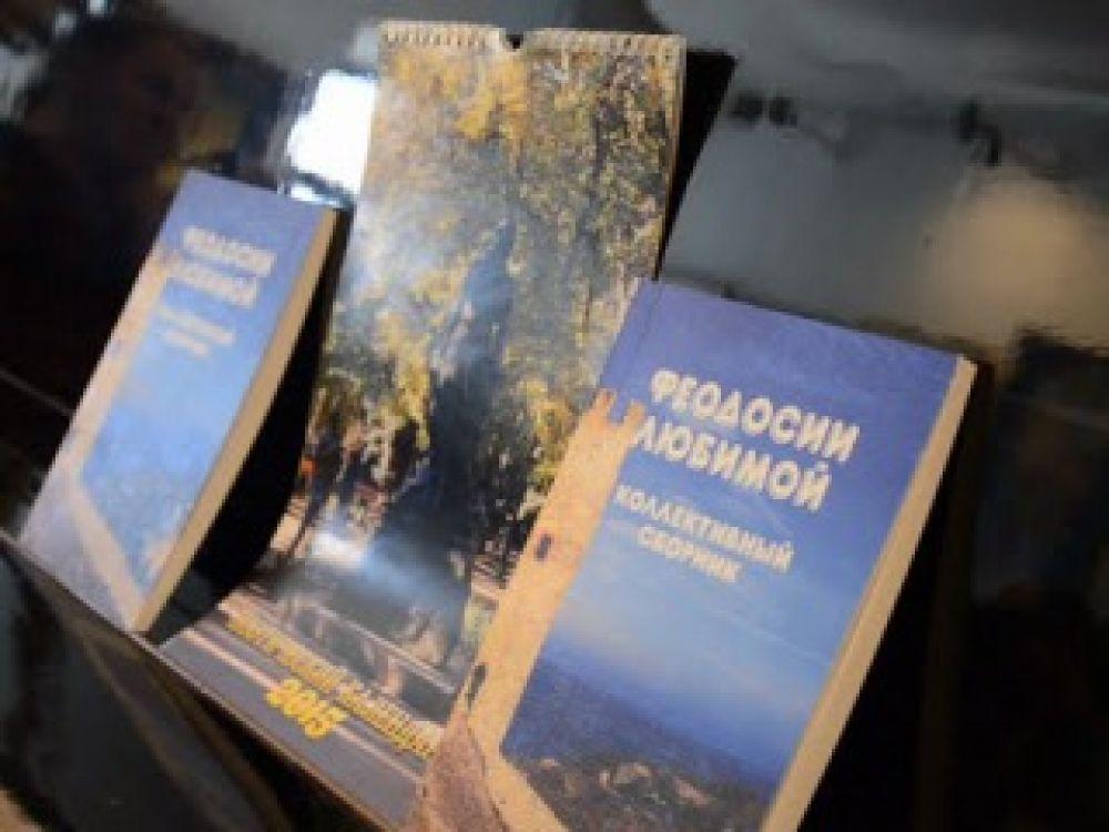 В Феодосии презентовали поэтический календарь