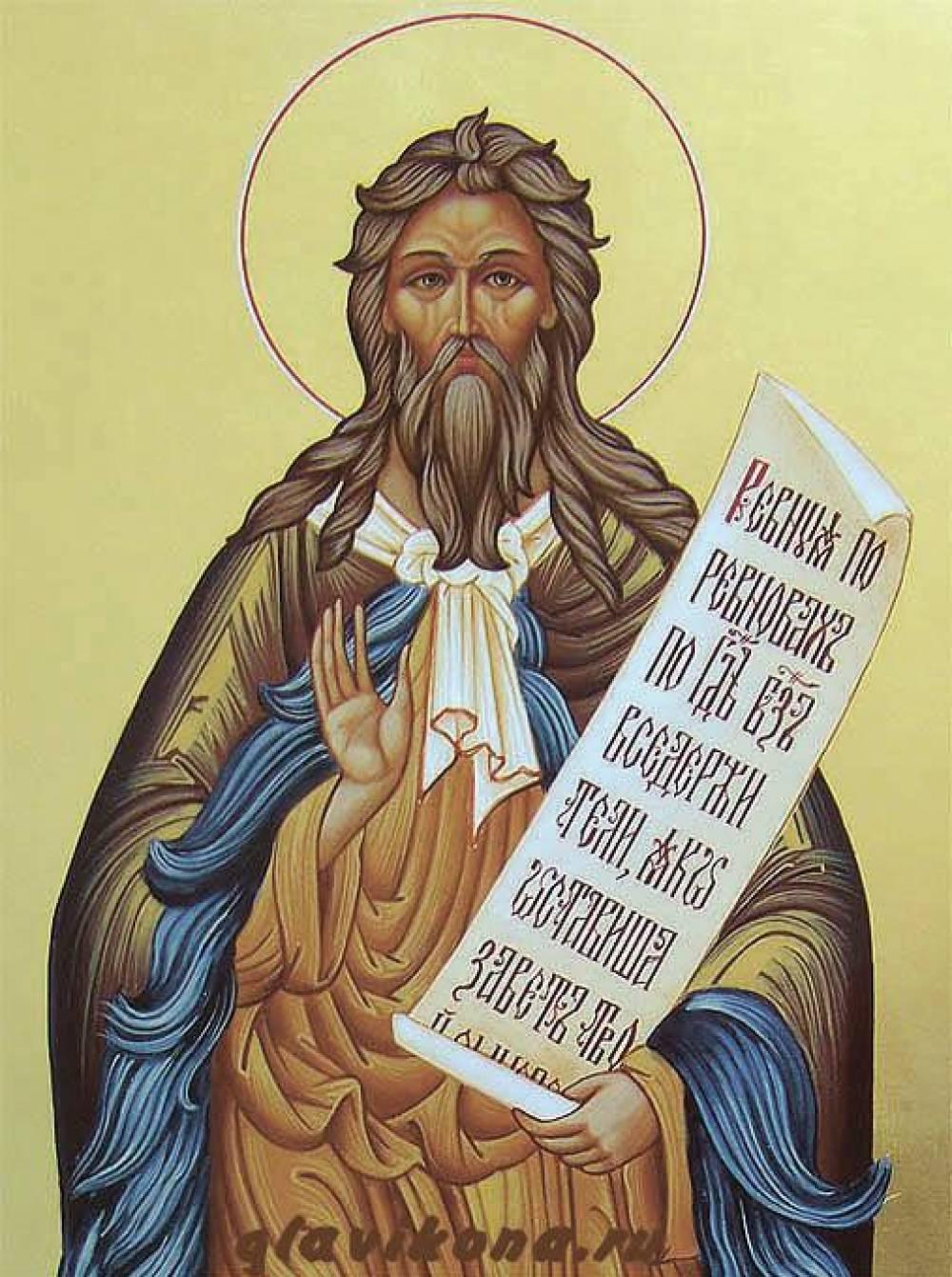 В первый день весны на Ильинском маяке появилась икона Святого Илии.