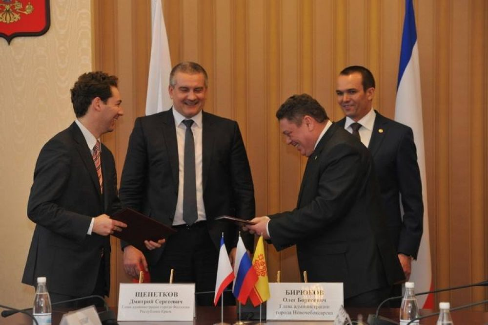 Феодосия и Новочебоксарск подписали соглашение о сотрудничестве