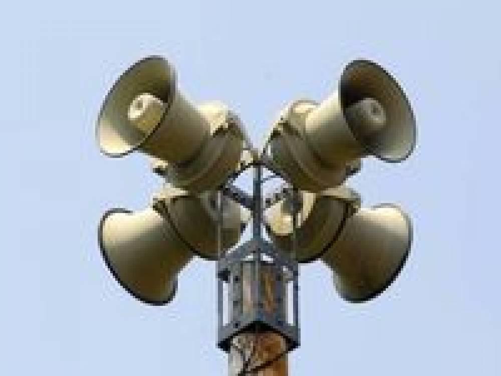 В Крыму введены 3 уровня системы оповещения в случае возникновения ЧС