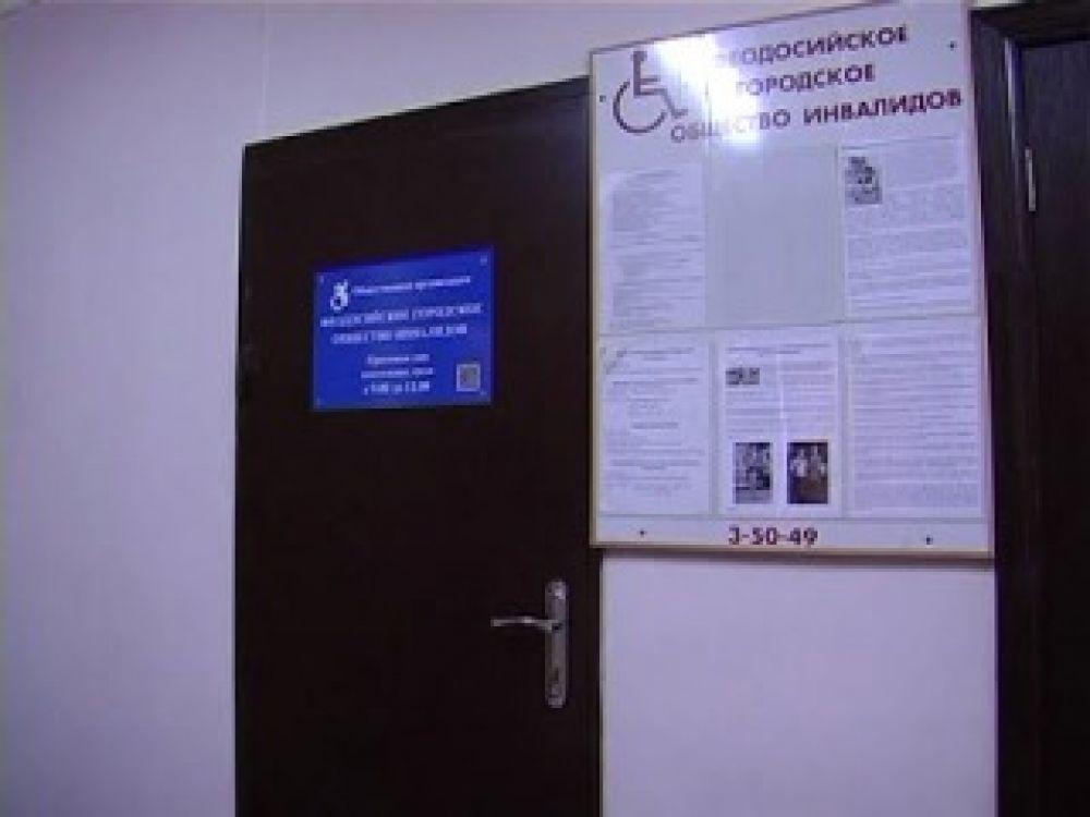 Право на труд: в Феодосии обсудили проблемы трудоустройства инвалидов