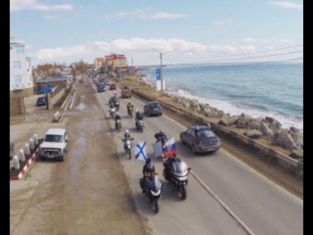 В Феодосии прошел масштабный автопробег