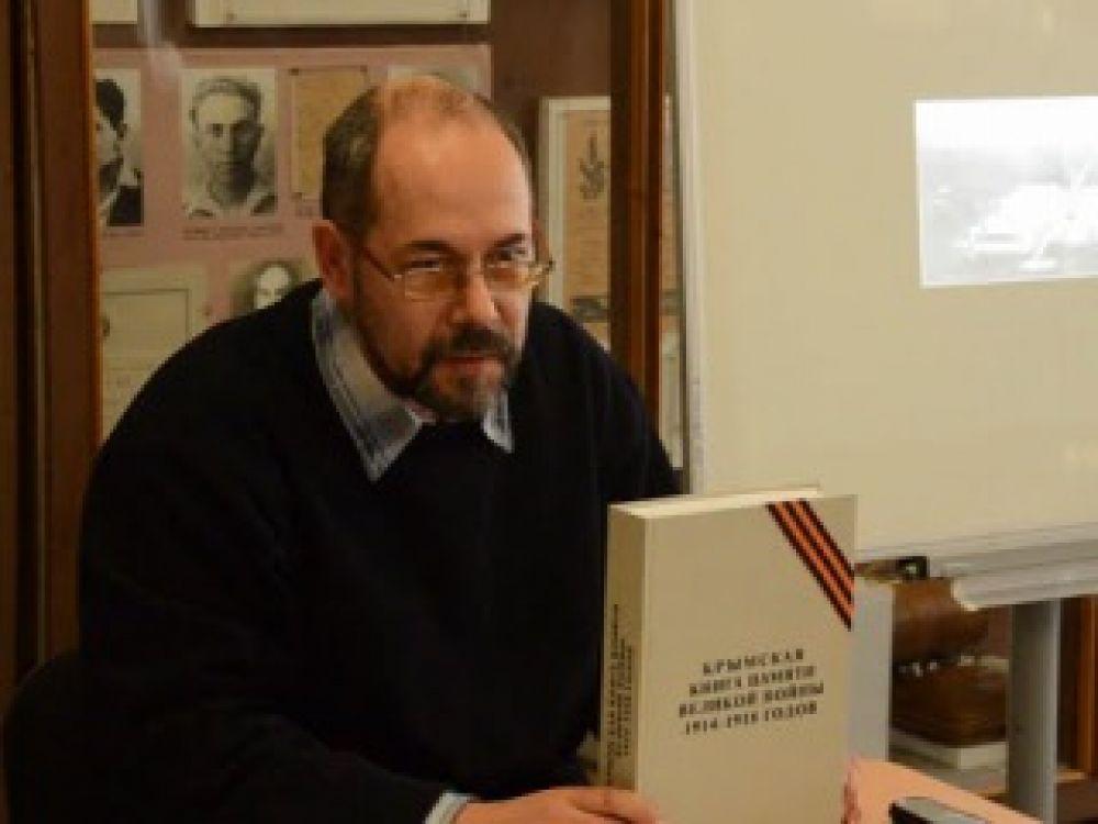 В Феодосийском музее древностей презентовали новые книги по истории Первой Мировой войны.