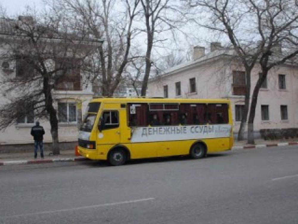 В Феодосии планируют создать муниципальный автобусный маршрут