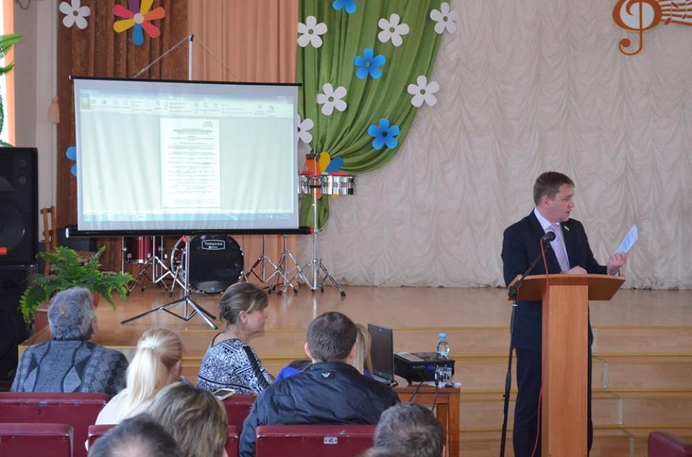 Сегодня в Феодосии состоялся региональный семинар-совещание