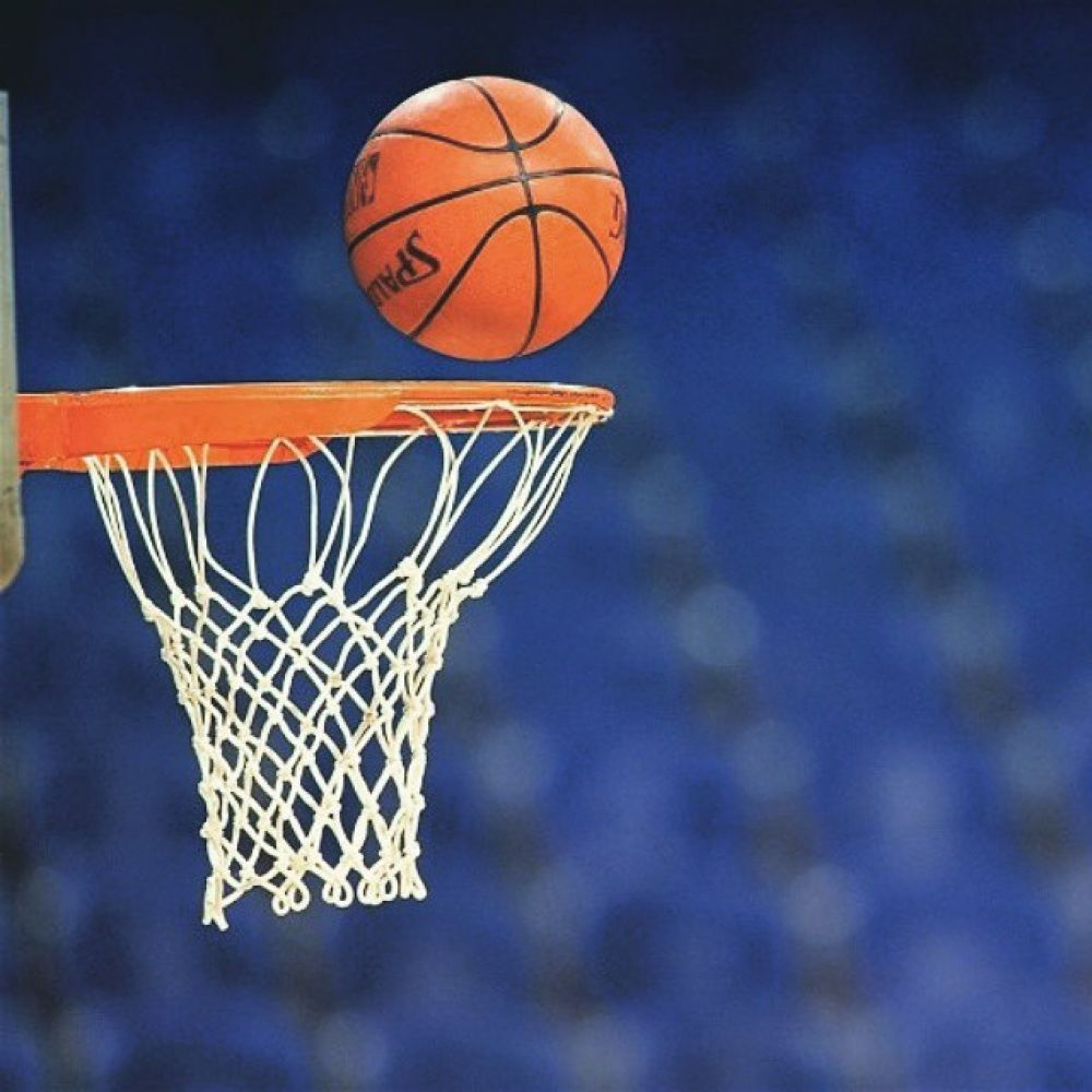 Наградили победителей городского первенства по баскетболу