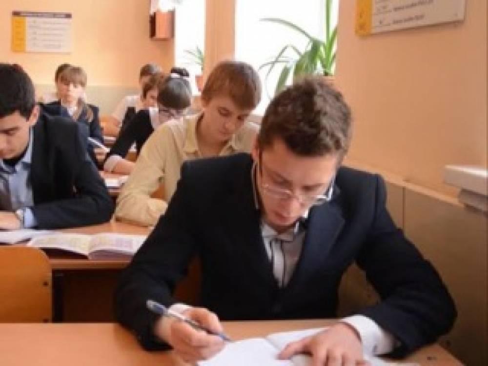Школьникам города рассказали об аттестации выпускников