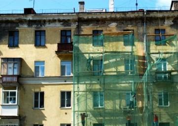 Региональный фонд капремонта многоквартирных домов пока не будет штрафовать крымчан за просрочку платежей