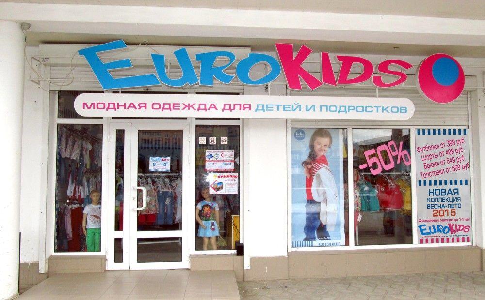 Весенняя коллекция одежды для детей от 399 руб!