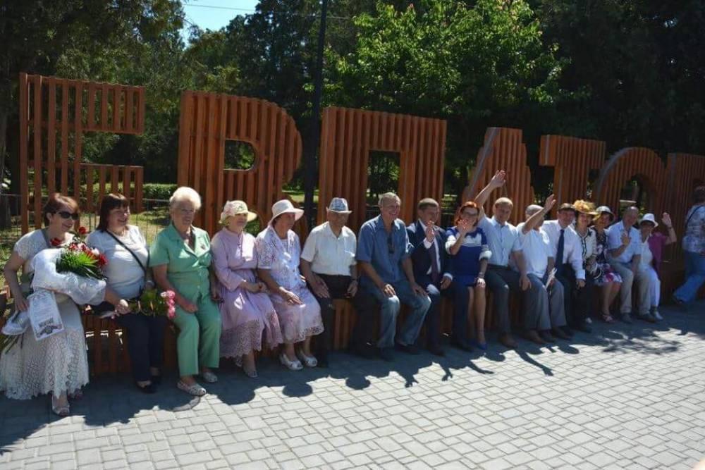 В Евпатории установили 13-метровую скамью с названием города