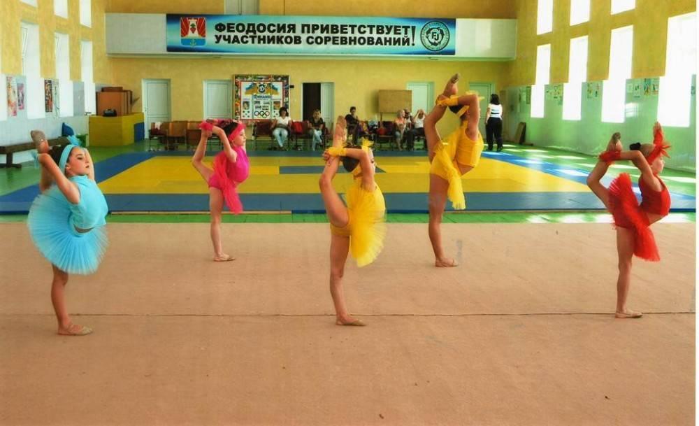 Феодосийские гимнастки подтвердят свои спортивные разряды и звания на первенстве в Севастополе