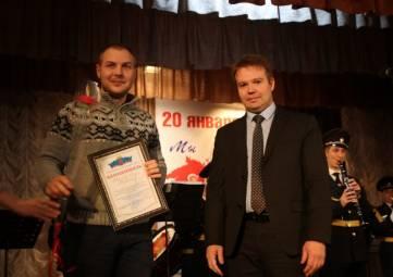 В Феодосии отметили День Республики Крым