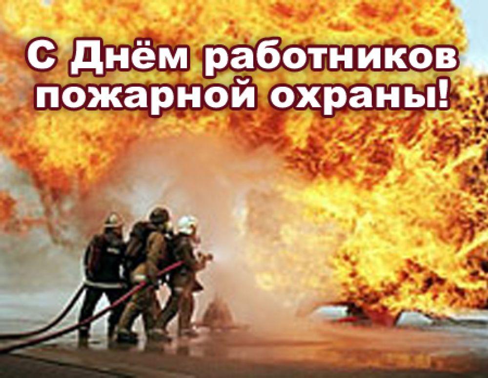 В Феодосии ко Дню пожарной охраны утроят выставку спасательной техники