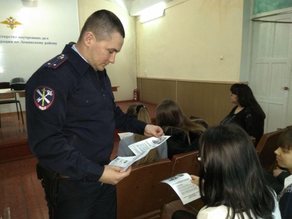 Школьники Ленинского района ознакомились со спецификой службы в полиции